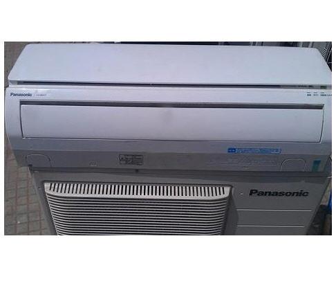 Panasonic CS-221CF/ CU-221CF
