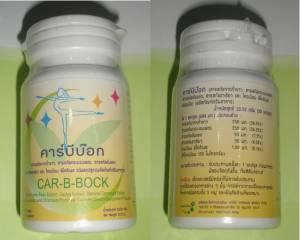 Thuốc Giảm Cân CAR B BOCK Thái Lan Chính hãng