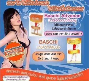Thuốc Giảm Cân Nhanh Bas Cam Thái Lan Chính Hãng