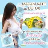 madam kate detox thả...