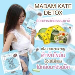 madam kate detox thảo mộc thải độc tố và mỡ thừa thái lan