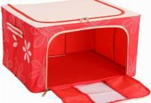 Bộ Ảnh Hộp Đựng Đồ LivingBox 55L