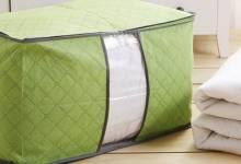Túi Đựng Đồ Loại Lớn Giá Rẻ Túi Đựng Quần Áo Túi Đựng Chăn