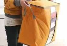 Bán túi đựng quần áo giá rẻ hn