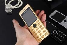 Điện thoại UiPhone U2 - Vỏ nhôm hàng nhập khẩu giá tốt