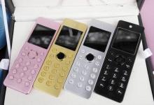 HTC X1 Classic - Điện thoại siêu mỏng thời trang