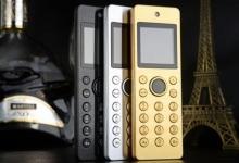 Điện thoại HTC X1 siêu thời trang