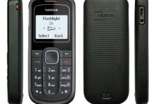 Sinh viên và bài thơ vui về Nokia 1202