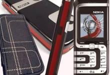 Nokia 7260 huyền thoại siêu độc chiếc lá nhỏ