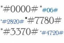 Khám phá những 'mã số bí mật' trên điện thoại nokia