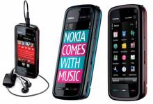 Nokia Xpressmusic - Những mẫu điện thoại chuyên nghe nhạc của Nokia