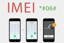 IMEI là gì? Cách kiểm tra điện thoại Nokia chính hãng bằng IMEI