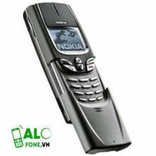 Nokia 8850 Nắp Trượt