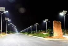 Đèn đường led năng lượng mặt trời - giải pháp cho thời đại mới