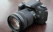 Máy ảnh Canon | Máy ảnh Canon chính hãng uy tín tại YenTamCamera