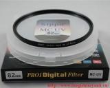 Filter Stppo Slim MC UV 62mm