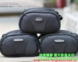 Túi máy quay Panasonic