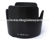 Hoot for Nikon HB 29