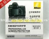 Tấm dán cứng màn hình Nikon