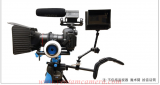 DSLR Rig - Shoulder Mount RL-02