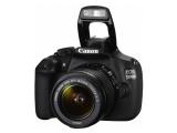 Canon EOS 1200D Kit EF 18-55 IS II