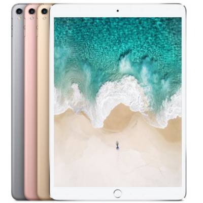 iPad Pro 12.9 64GB 4G (2017 2nd) - Cũ LikeNew 99%