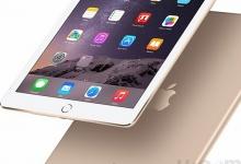 iPad Air 2- Máy tính bảng tốt nhất hiện nay?
