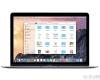 MacBook Pro Retina 13.3 inch (2015) 256GB - MF840