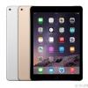 iPad Air 2 16Gb Wifi + 4G  (Chưa kích hoạt)