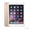 iPad Mini 3 16GB Wifi + 4G (Mới 99% - Vàng)