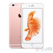 iPhone 6s 64GB Rose Gold - BẢO HÀNH 1 NĂM 1 ĐỔI 1 (Mới Full Box)