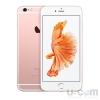 iPhone 6s 128GB Rose Gold - BẢO HÀNH 1 NĂM 1 ĐỔI 1