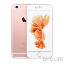 iPhone 6s Plus 16GB Rose Gold - BẢO HÀNH 1 NĂM 1 ĐỔI 1 (Mới Full Box)