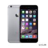iPhone 6 Plus 128GB Gray (Mới 99%) - BẢO HÀNH 1 ĐỔI 1