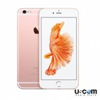 iPhone 6s 16GB Rose Gold (Mới 99%) - BẢO HÀNH 1 ĐỔI 1