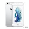 iPhone 6s Plus 16GB Silver (Mới 99%) - BẢO HÀNH 1 NĂM 1 ĐỔI 1