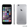 iPhone 6 16GB Gray (ĐỔI BẢO HÀNH) - BẢO HÀNH 1 ĐỔI 1