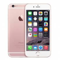 iPhone 6s 16GB Rose Gold (Mới 97%) - BẢO HÀNH 1 ĐỔI 1