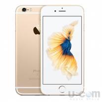 iPhone 6s 16GB Gold  - Lock (Mới 99%) - BẢO HÀNH 1 ĐỔI 1
